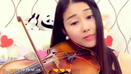 棉花熙小提琴《月亮代表我的心》(新编)陌陌直播454830333