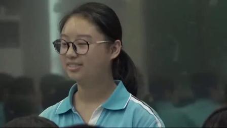 道德与法治八上《2.3  遵守规则》陕西樊菲