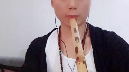 长相思(香妃竹洞箫演奏)喜欢的双击关注我