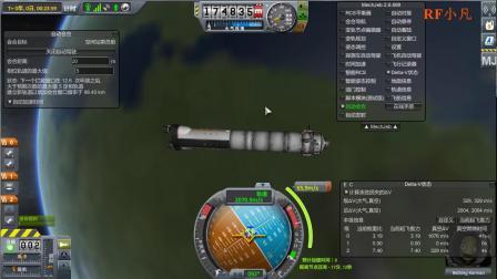RF小凡兄坎巴拉太空计划EP2,登月计划中