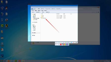 ansys16.0安装视频教程