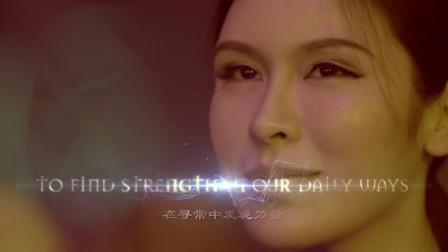 Transmission 2018 上海站官方预告片