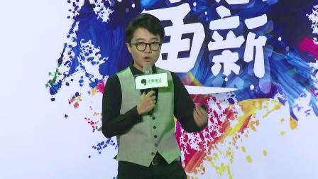 【让印象更新】印象笔记六周年—邱晨