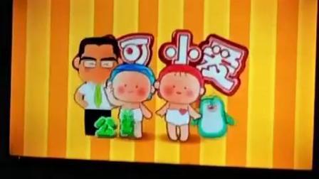 可可小爱2013春节公益广告合集