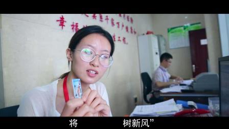 人社局微视频
