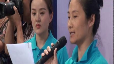 2018年慈溪市排舞比赛颁奖仪式