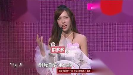 我在十年媒体人陈浩来相亲 男嘉宾跳魔性舞蹈惹女嘉宾爆笑截了一段小视频