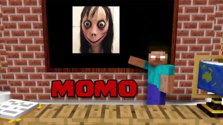 我的世界动画-MOMO酱挑战等-AP Animation