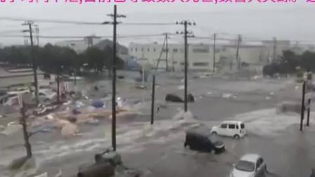韩国在老挝建设的水电站大坝突然崩塌泄洪