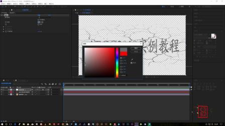 AE实例制作讲解视频集16:制作墙皮剥落文字效果
