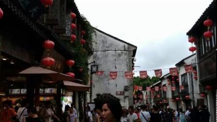 游苏州山塘街