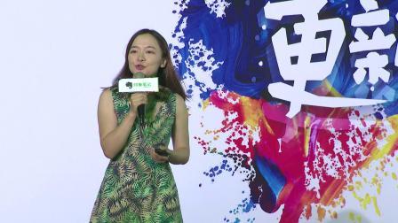 【让印象更新】印象笔记六周年—陈宇欣