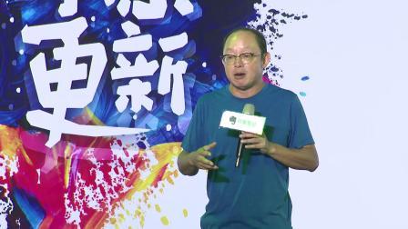 【让印象更新】印象笔记六周年—田溯宁
