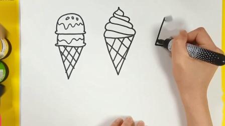 冰淇淋冰糕简笔画涂色游戏 认识颜色  早教育儿视频