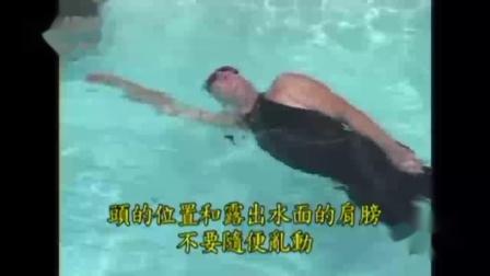 轻松的鱼式游泳-仰泳