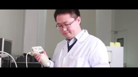 中国检验检疫科学研究院宣传片 中文版