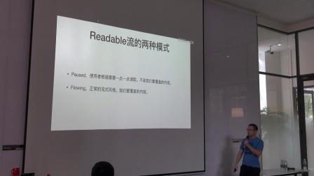 node 地下铁成都站_10