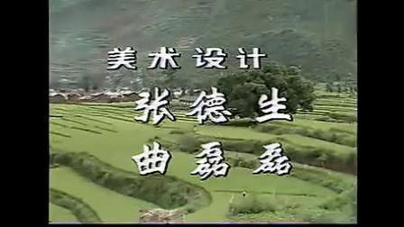 电视剧《蹉跎岁月》主题歌《一支难忘的歌》关牧村