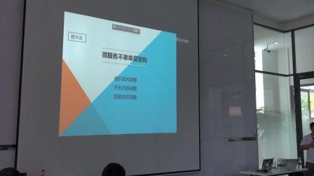node 地下铁成都站_03