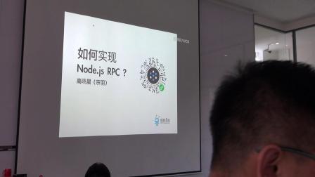 node 地下铁成都站_07