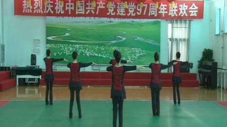 扎赉诺尔区老年体协20180814 呼伦贝尔市第二套民族民间广场健身舞