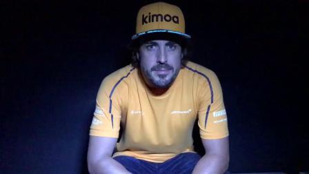 阿隆索宣布退出F1