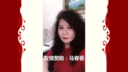 四平三中文艺宣传队建队50周年庆典片花(三)