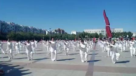建三江全民健身日24太极拳