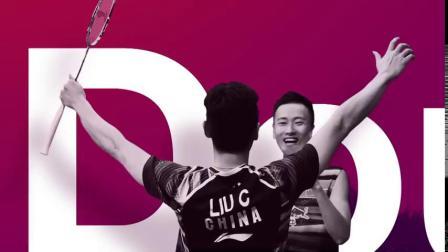 2018年羽毛球世锦赛最佳反手