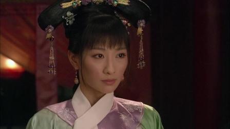 后宫·甄嬛传2011 21