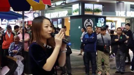 旺角街头艺人美女歌手演唱粤语金曲《一生何求》,大家觉得咋样?
