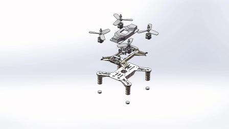 【中航恒拓】HT200无人机爆炸图演示