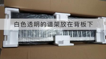 K2钢琴打包装箱视频教程