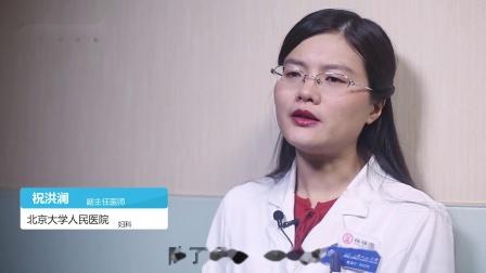 腺肌症切除子宫后有什么后遗症