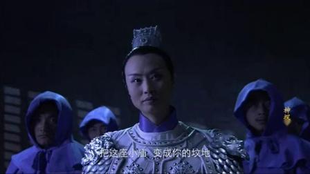 李元芳用风车式杀人技巧以一敌百, 杀死蛇灵逆党, 当场吓傻女头领