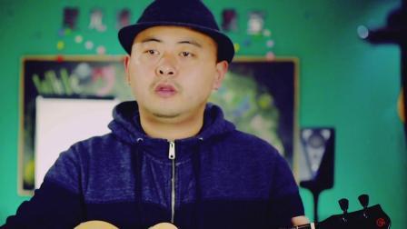刘宗立网易云音乐Cloudlele LONGPLAY尤克里里测评