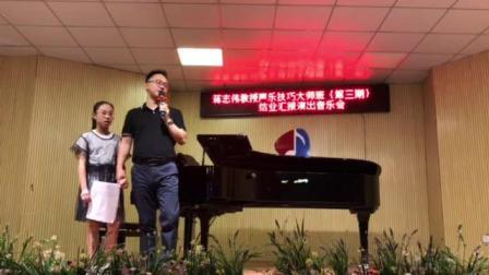 《我的太阳》演唱:蒋志伟 伴奏:笑笑(10岁)