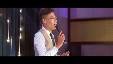 济南电视台签约司仪蔡磊  职业婚礼主持人蔡磊  2018简约 轻松 不矫情 不煽情