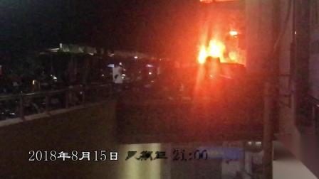 马鞍山雨山区华润苏果东南侧发生火情