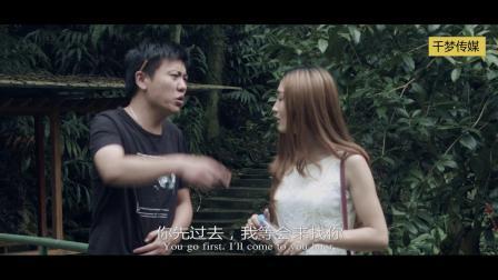 《大嘴汪二娃》第一集 奔跑的黄瓜