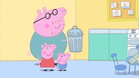 Peppa Pig小猪佩奇DVD(10集)转成RMVB格式01_3