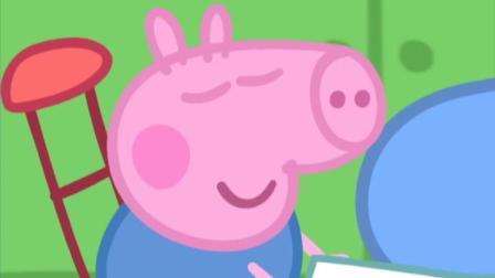 Peppa Pig小猪佩奇DVD(10集)转成RMVB格式01_1