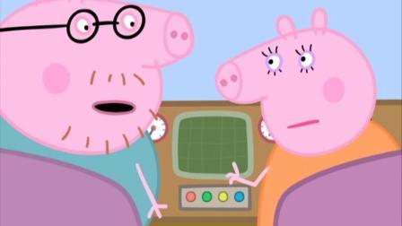 Peppa Pig小猪佩奇DVD(10集)转成RMVB格式01_2