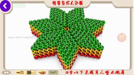 学习玩具颜色的孩子与玩具鸭家庭形成三维蛋黄球儿童彩色学习视频