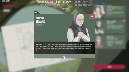 【寅子】天命奇御 2018.08.14 (2)_超清