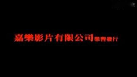 我在【lol电影天堂www.loldytt.com】伊波拉病毒.未删减.高清DVD国粤双语中字截了一段小视频