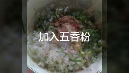 饺子的猪肉大葱馅做法