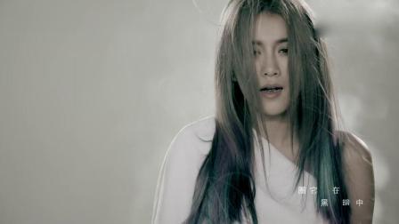 李嘉格《沦陷》MV