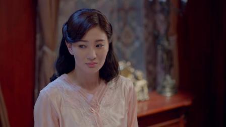 《铁核桃之无间风云》叶淑婷剪辑30