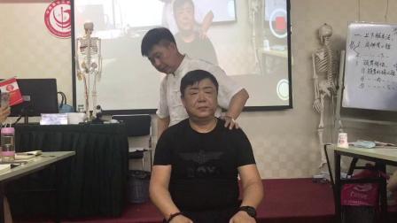 中医正骨推拿培训视频~刘氏骨诊丛文武老师上课实操手法